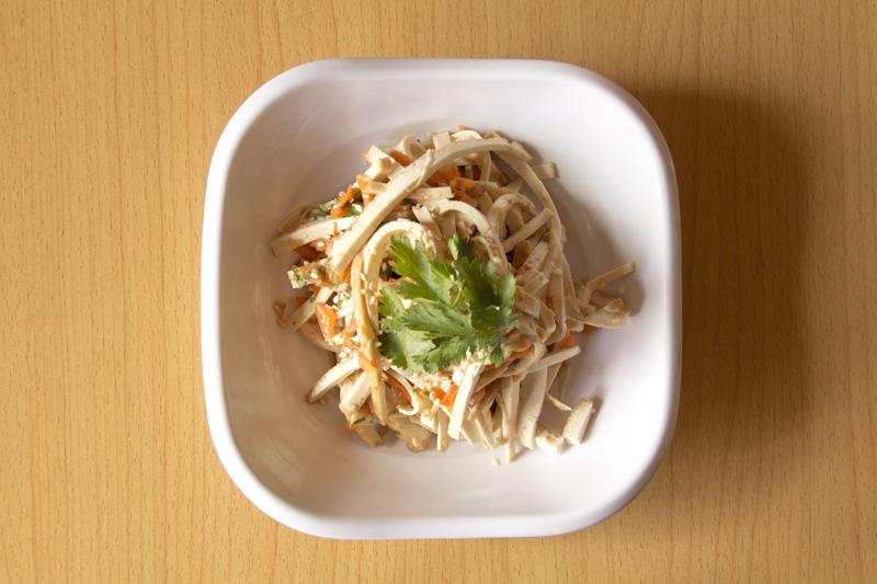 Apps_19 Salad_Tofu.jpg