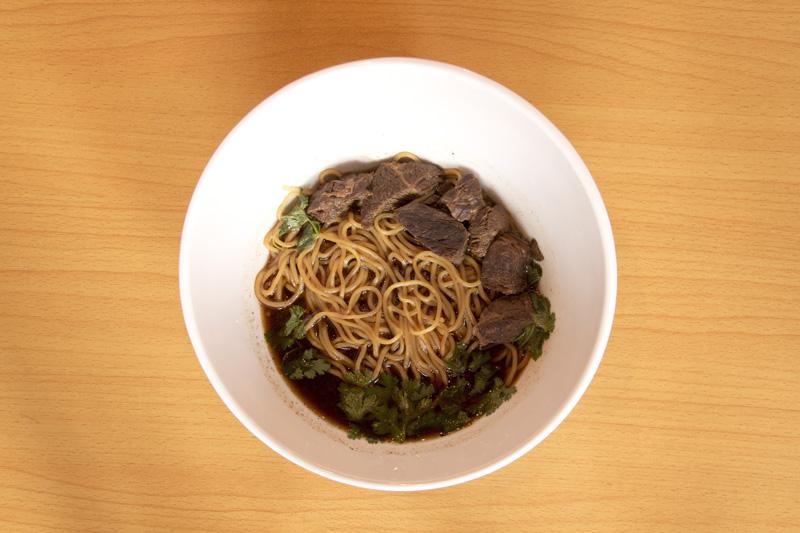 Bowls_03 Noodle Bowl_Beef.jpg