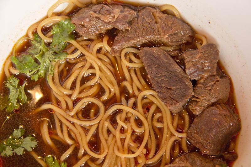 Bowls_13 Noodle Bowl_Beef.jpg