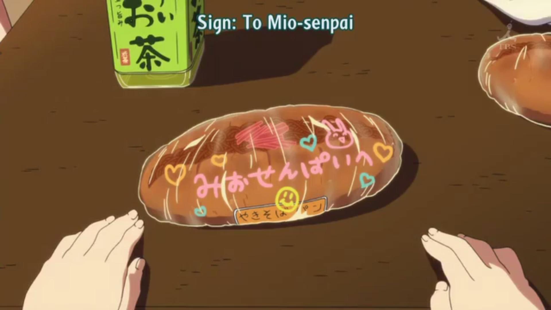 notice me, senpai.