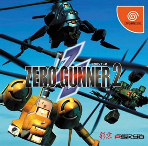 99581-Zero_Gunner_2_(J)-1.jpg