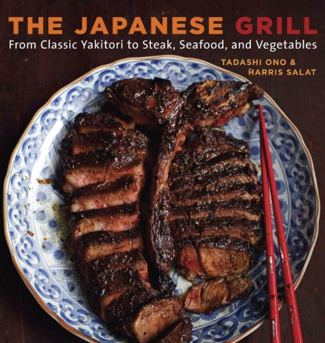 7 the japanese grill.jpg