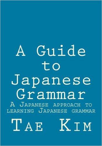 3 a guide to japanese grammar.jpg