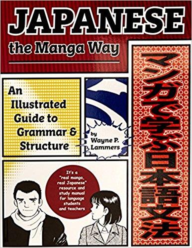 5 japanese the manga way.jpg