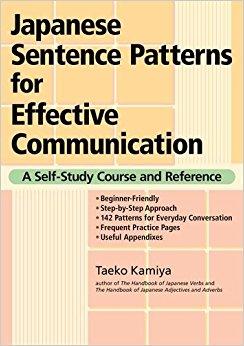 7 japanese sentence patterns.jpg