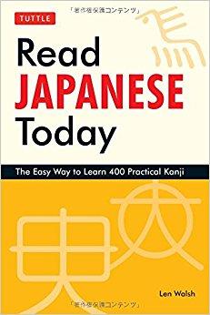 10 read japanese today.jpg