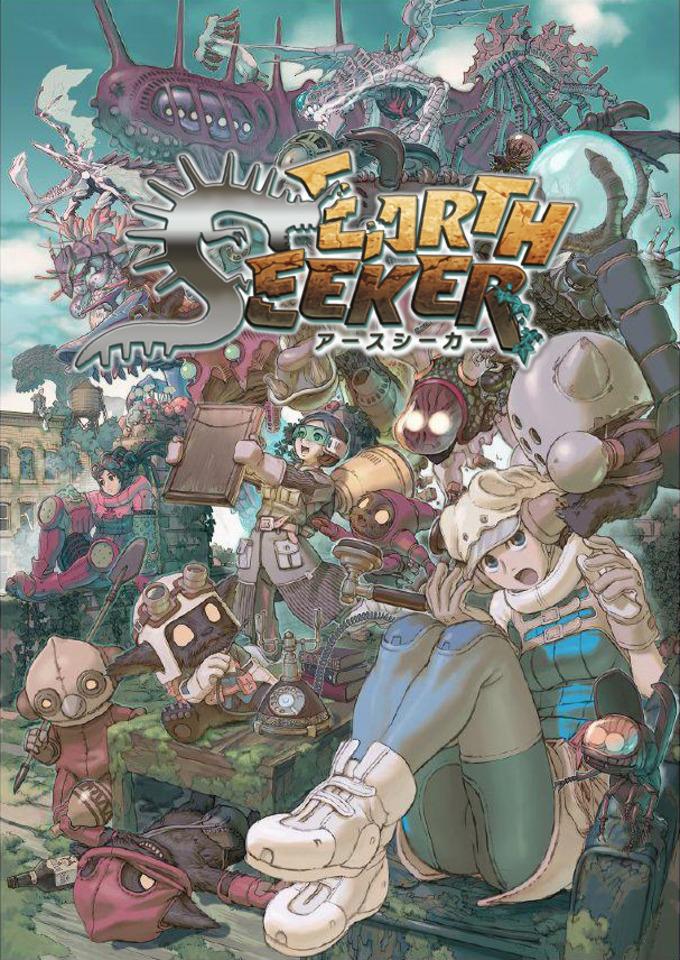 10 earth seeker.jpg