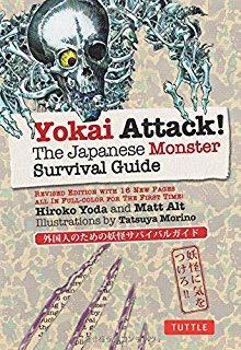 3 yokai attack.jpg
