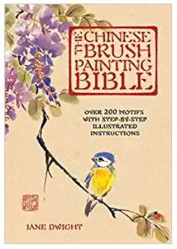 1 chinese brush painting bible.JPG
