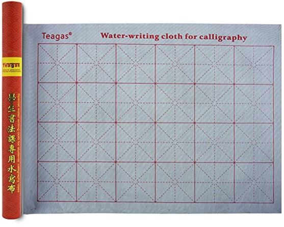 3 teagas reusable water writing cloth.JPG