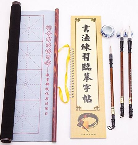 1 chinese japanese thy collectible.JPG