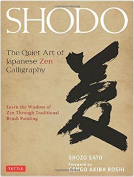 1 shodo quiet art.JPG