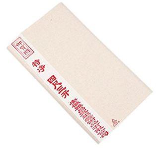 9 chinese rice paper.JPG