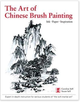 3 art of chinese brush.JPG