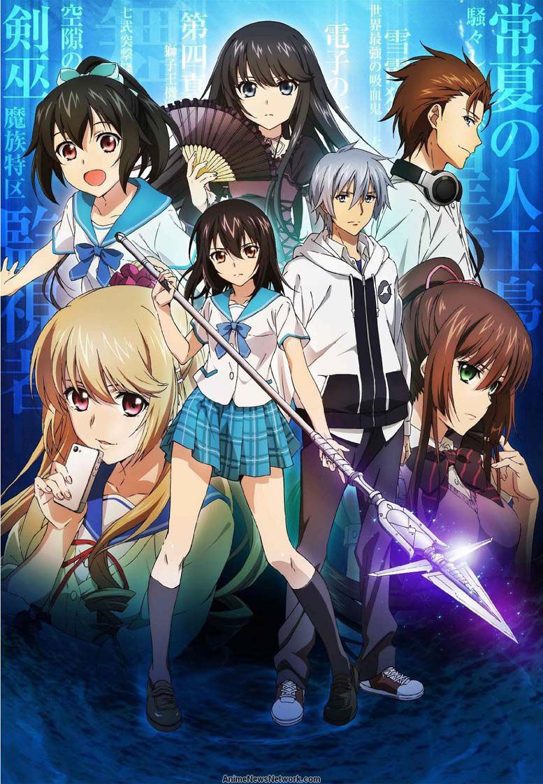 10 strike the blood.jpg