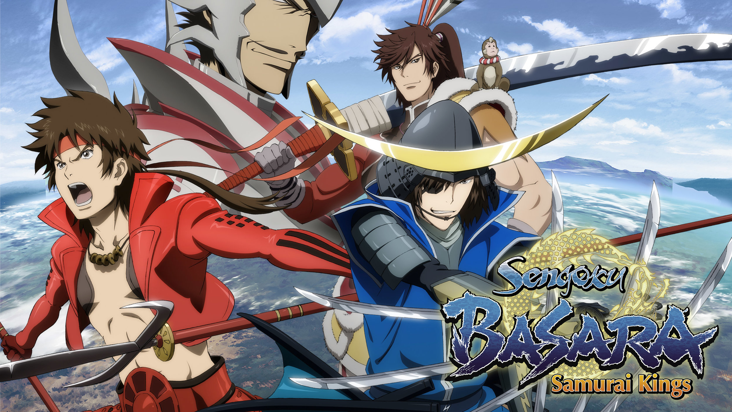 samurai-kings.jpg
