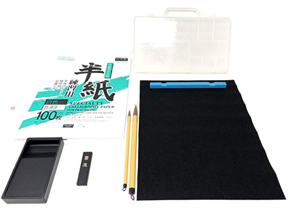 calligraphy-paper-holder-set.png