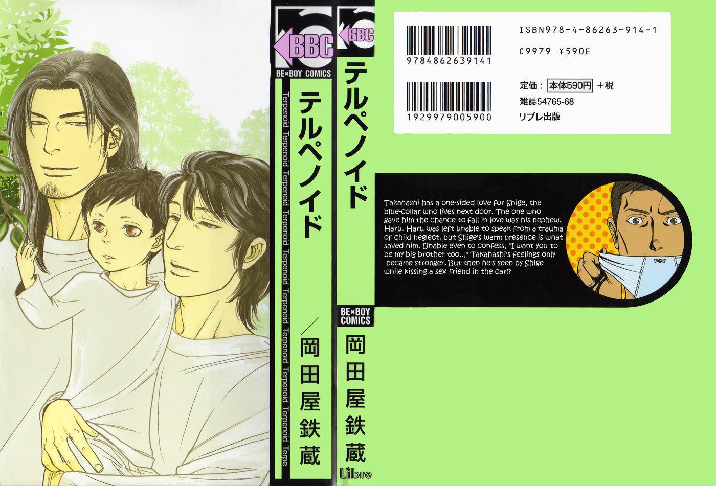 bara-manga-terpenoid.jpg