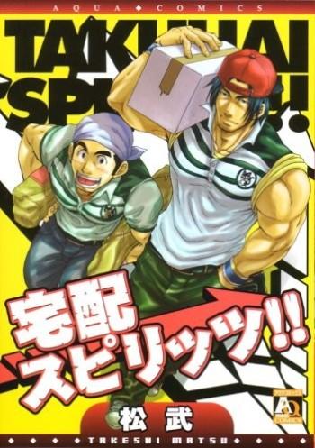 bara-manga-takuhai-spirits.jpg