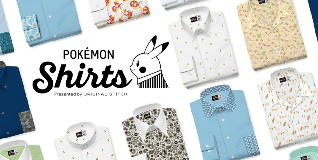 pokemon-shirts-original-stitch.png