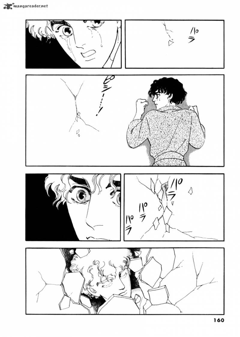 zankoku-na-kami-ga-shihai-suru.jpg