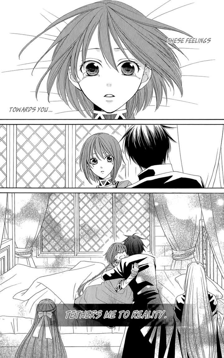 manga-reimei-no-arcana.jpg