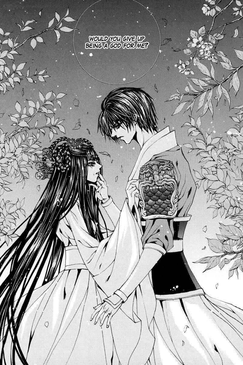 manga-the-bride-of-the-water-god.jpg