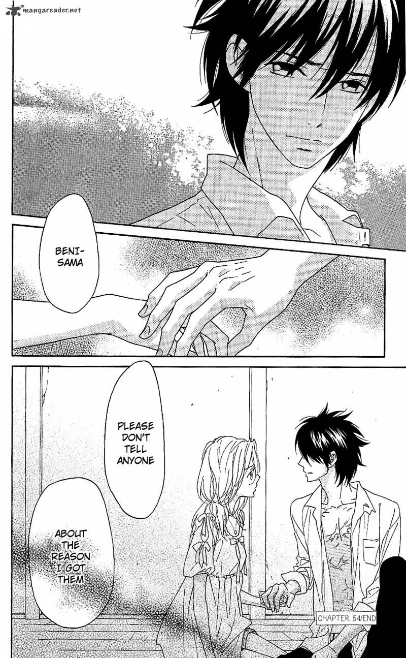 manga-shinobi-life.jpg