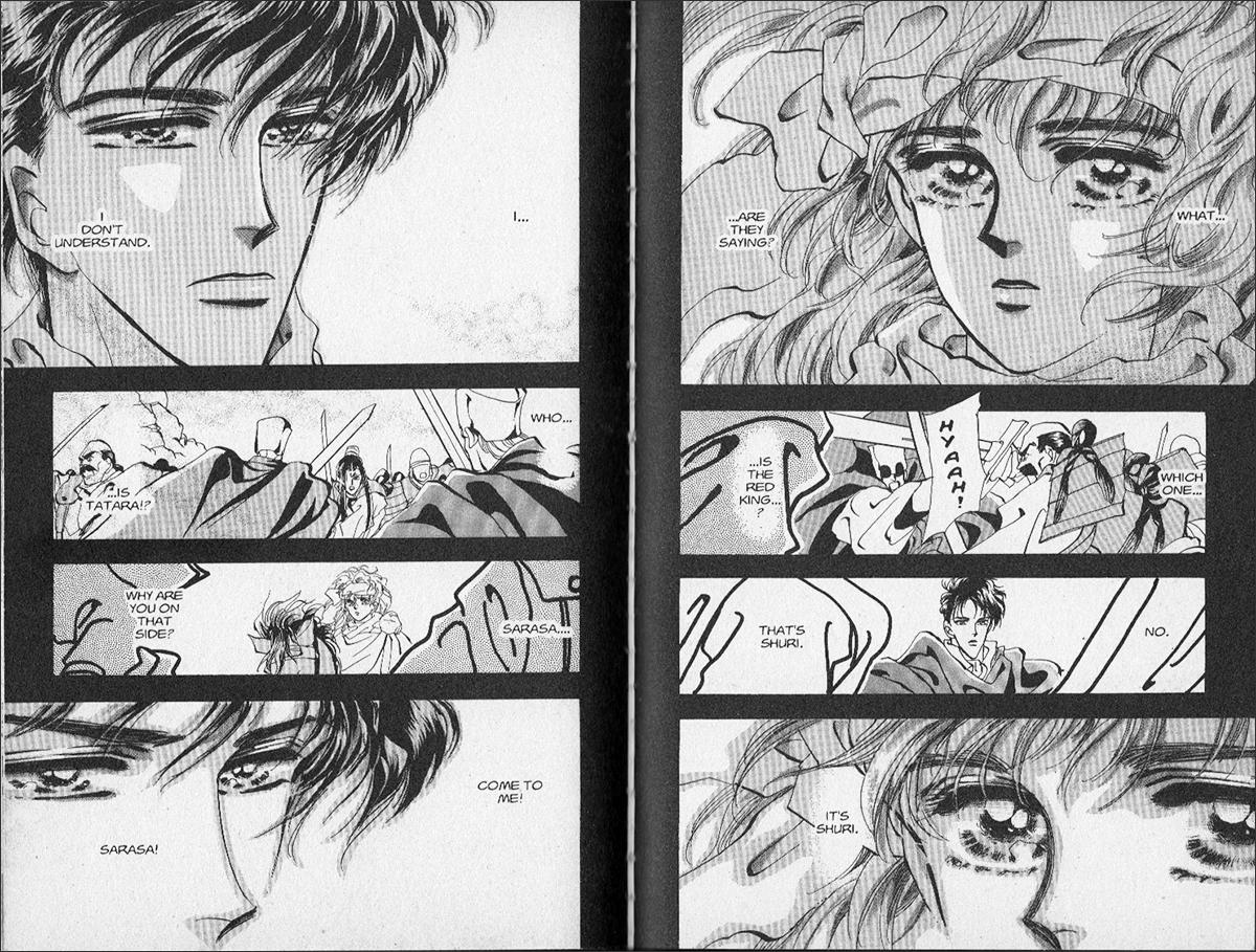 manga-basara.png