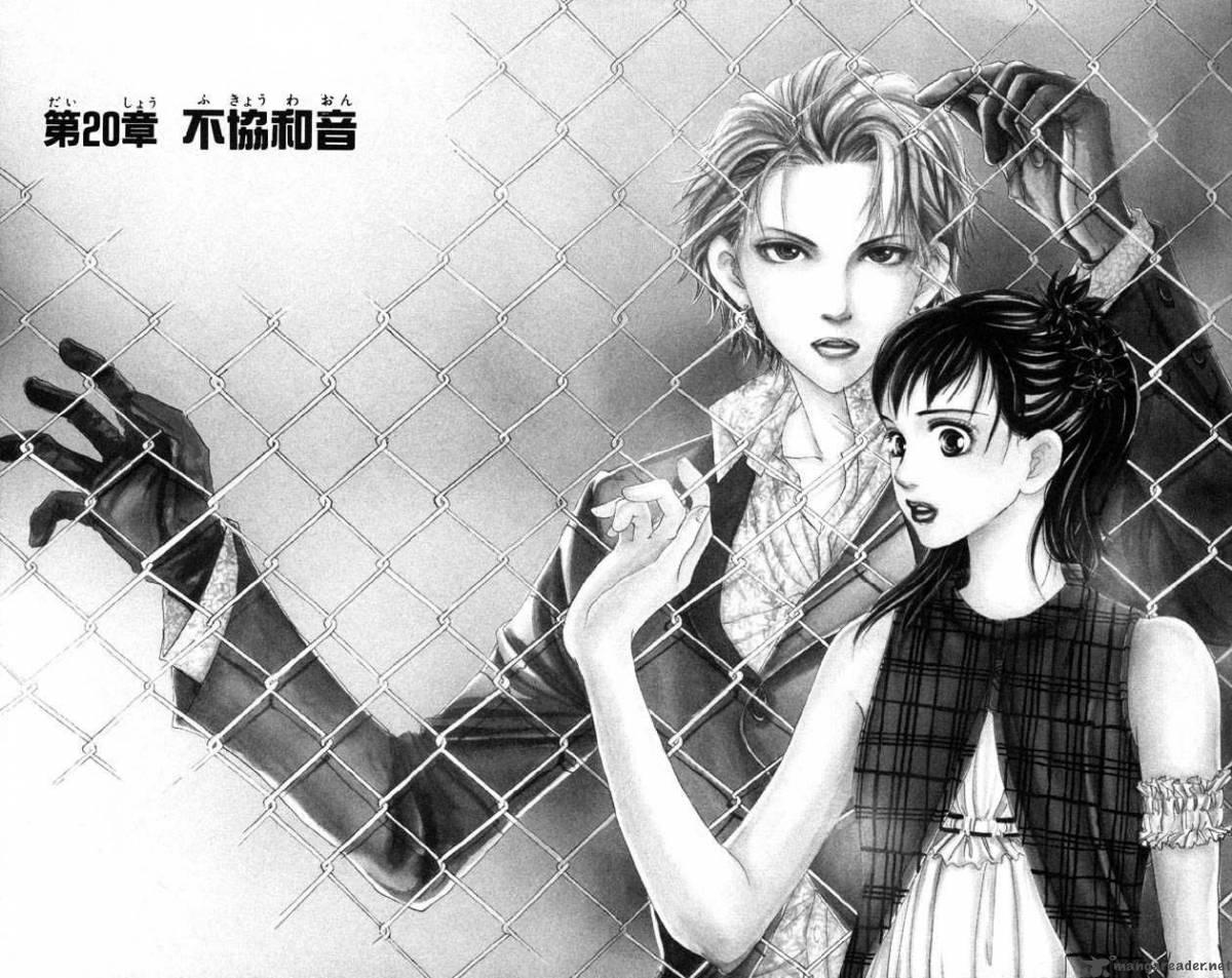 akuma-de-sourou-manga.jpg