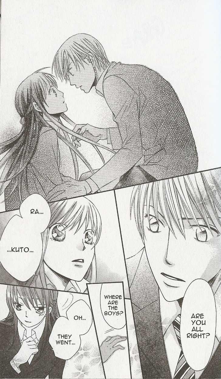 arakure-wild-ones-manga.jpg