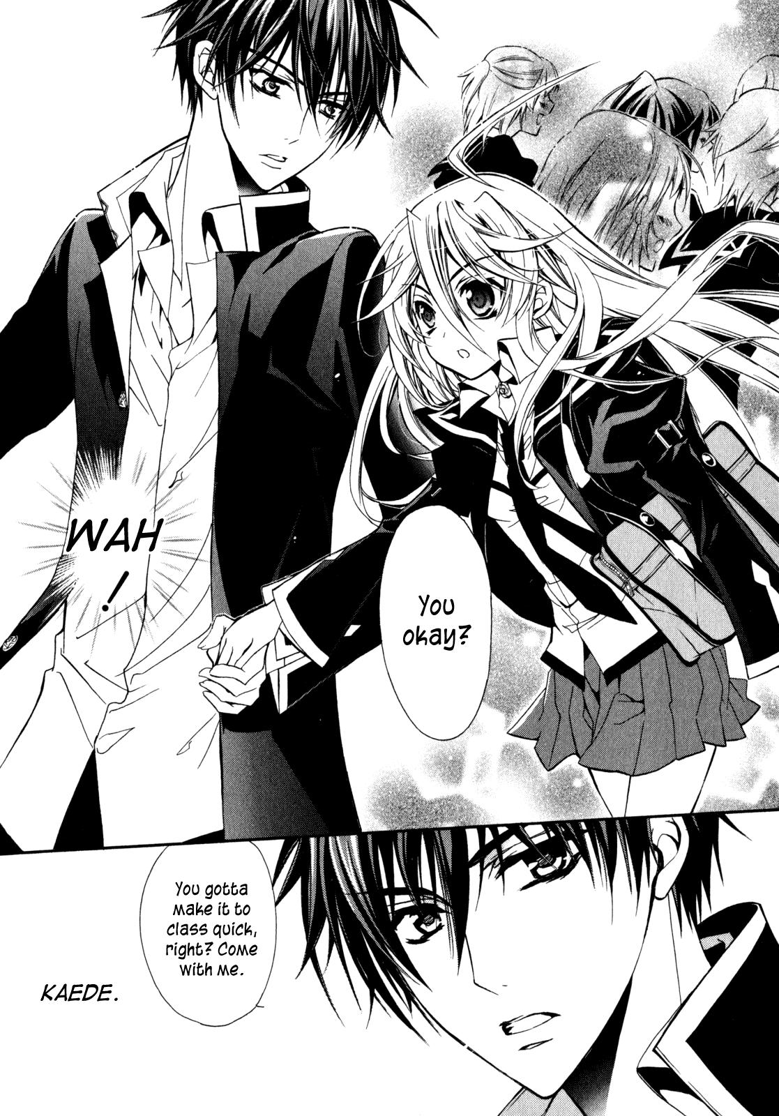 manga-barajou-no-kiss.png