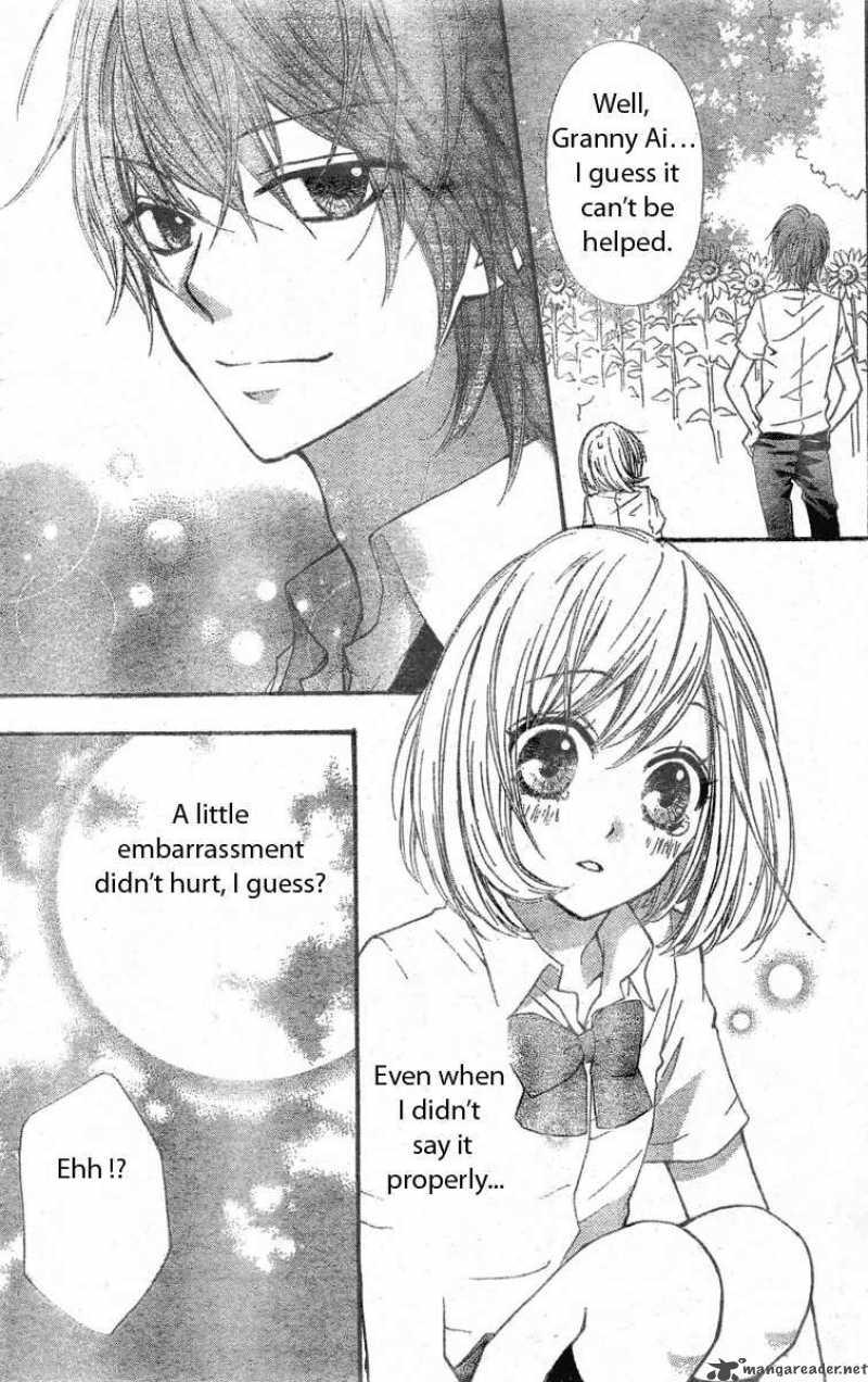 manga-ai-kara-hajimaru.jpg