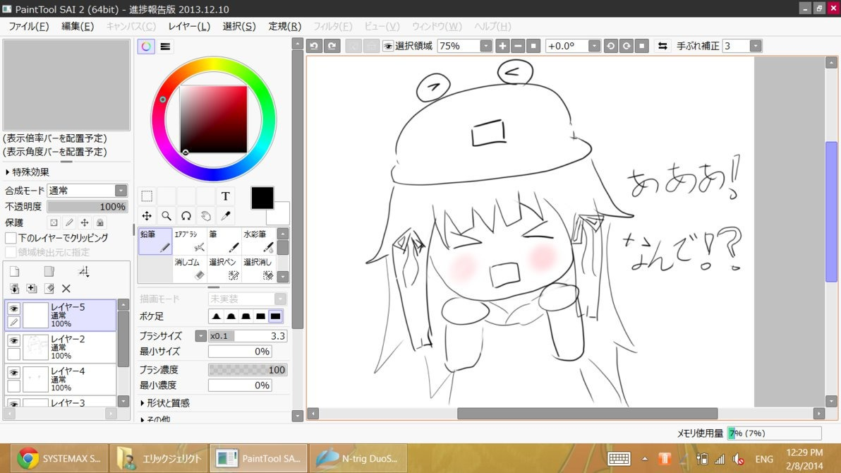 13 Best Programs To Draw Manga Anime Drawing Software Anime Impulse