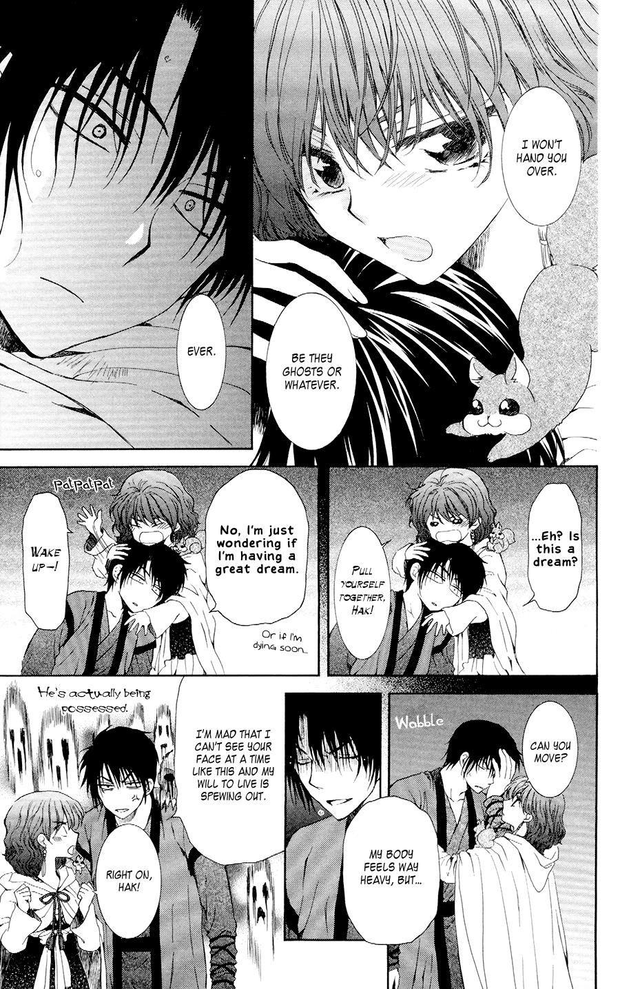 akatsuki-no-yona-manga.jpg