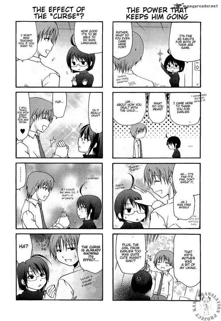 servant-x-service-manga-lucy-yamagami-yutaka-hasebe