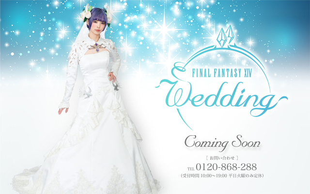 final-fantasy-wedding.png