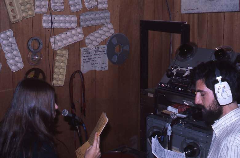 KBOO_Photographs_Slides _Folder1_1980s_01.jpg