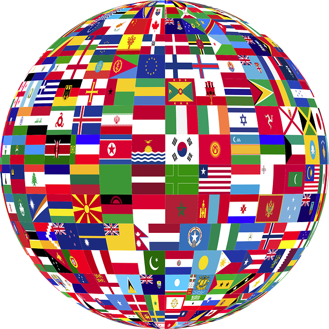 privacy laws of the many nations (CC0 Creative Commons)