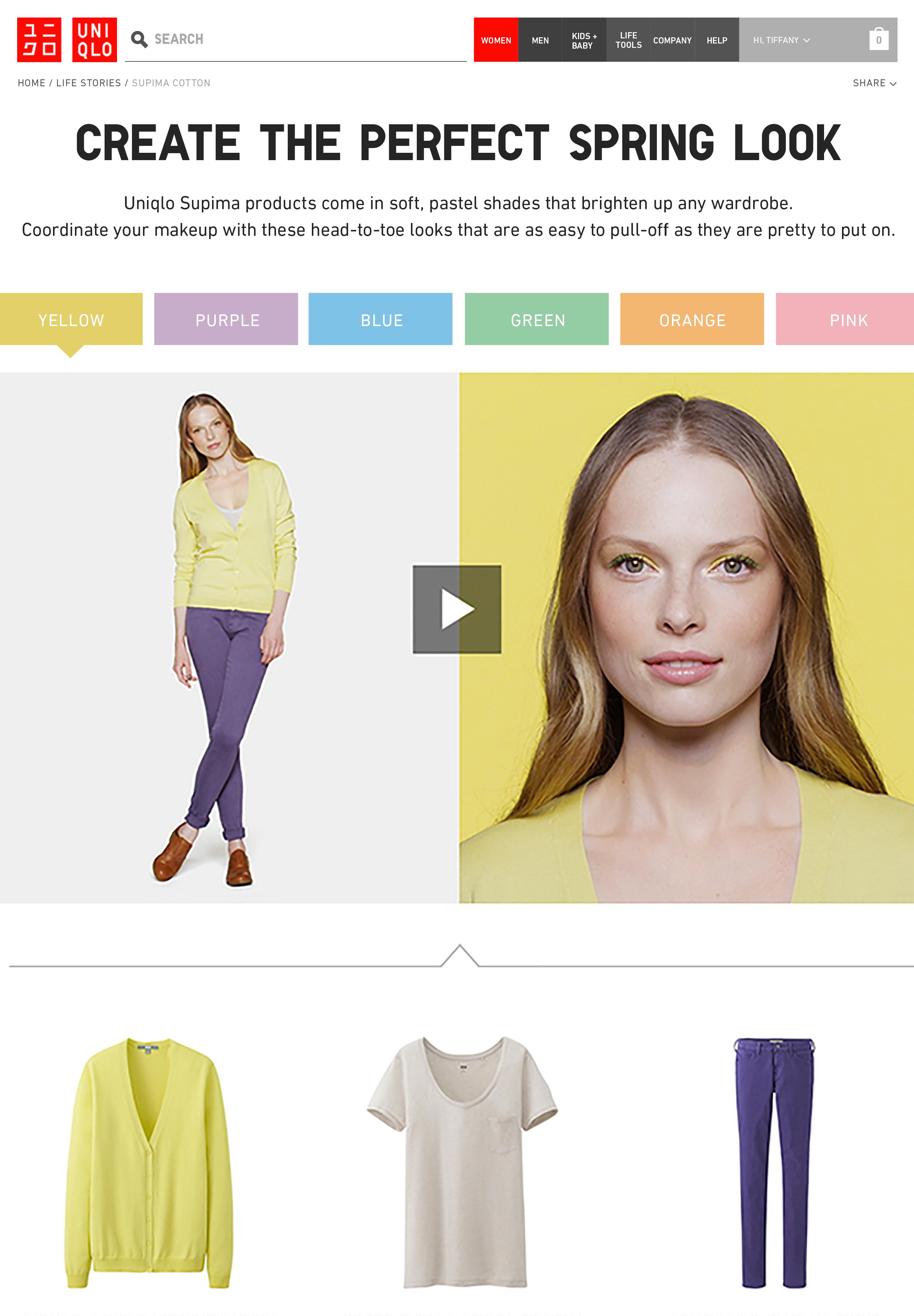 SQ_UniqloSupima_Slideshow2_yellow.png