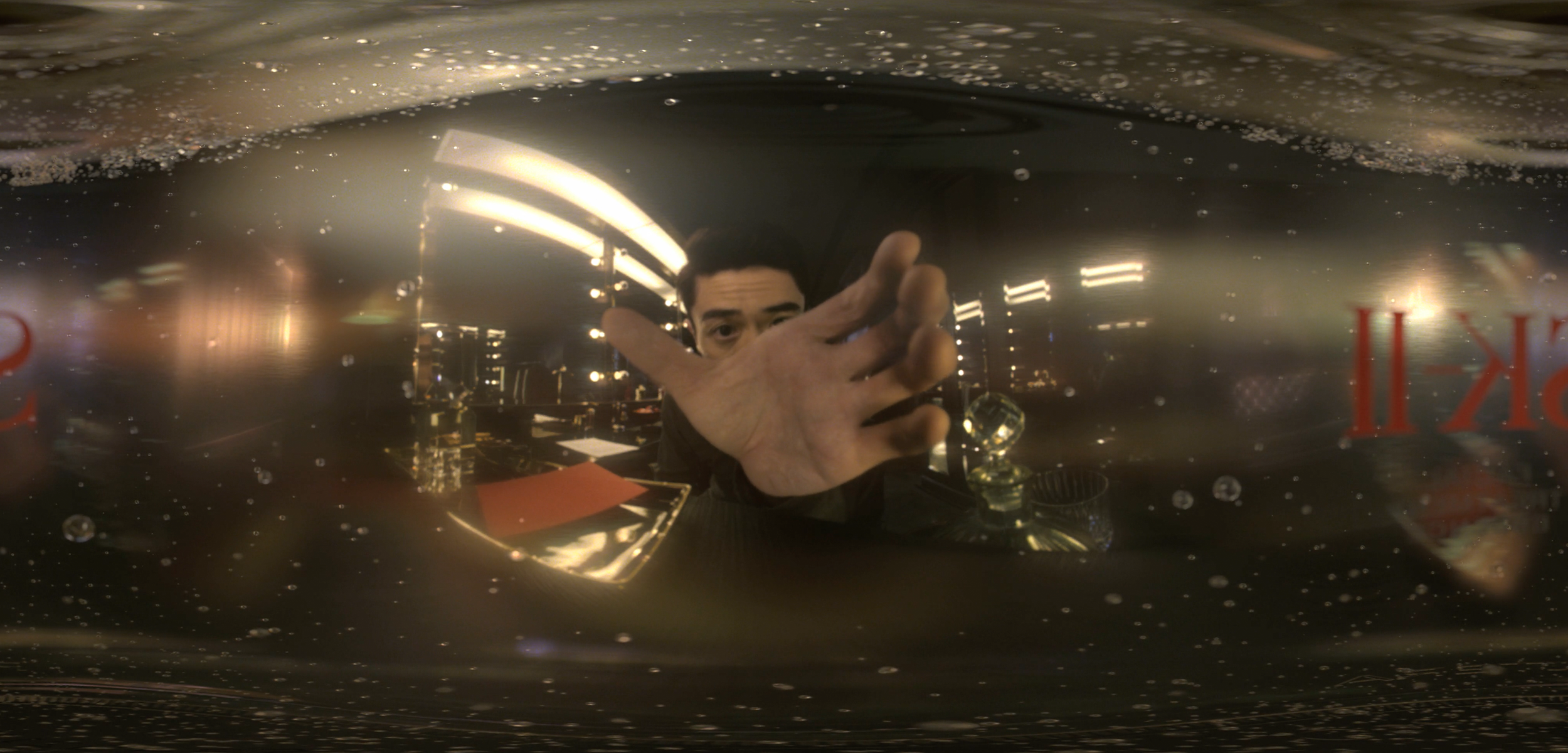 SQ_Screenshots_VR_2_.png