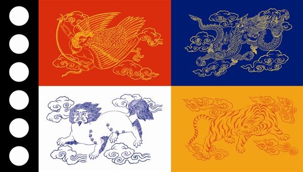 Mukpo Flag