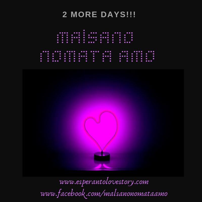 MASANO NOMATA AMO_2days.jpg