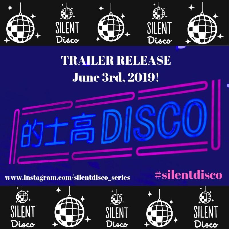 silent_disco_trailer_release.jpg