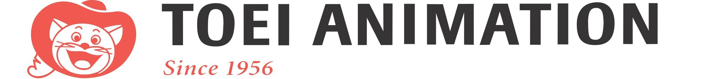 ToeiAnimation-logo_horizontal.png