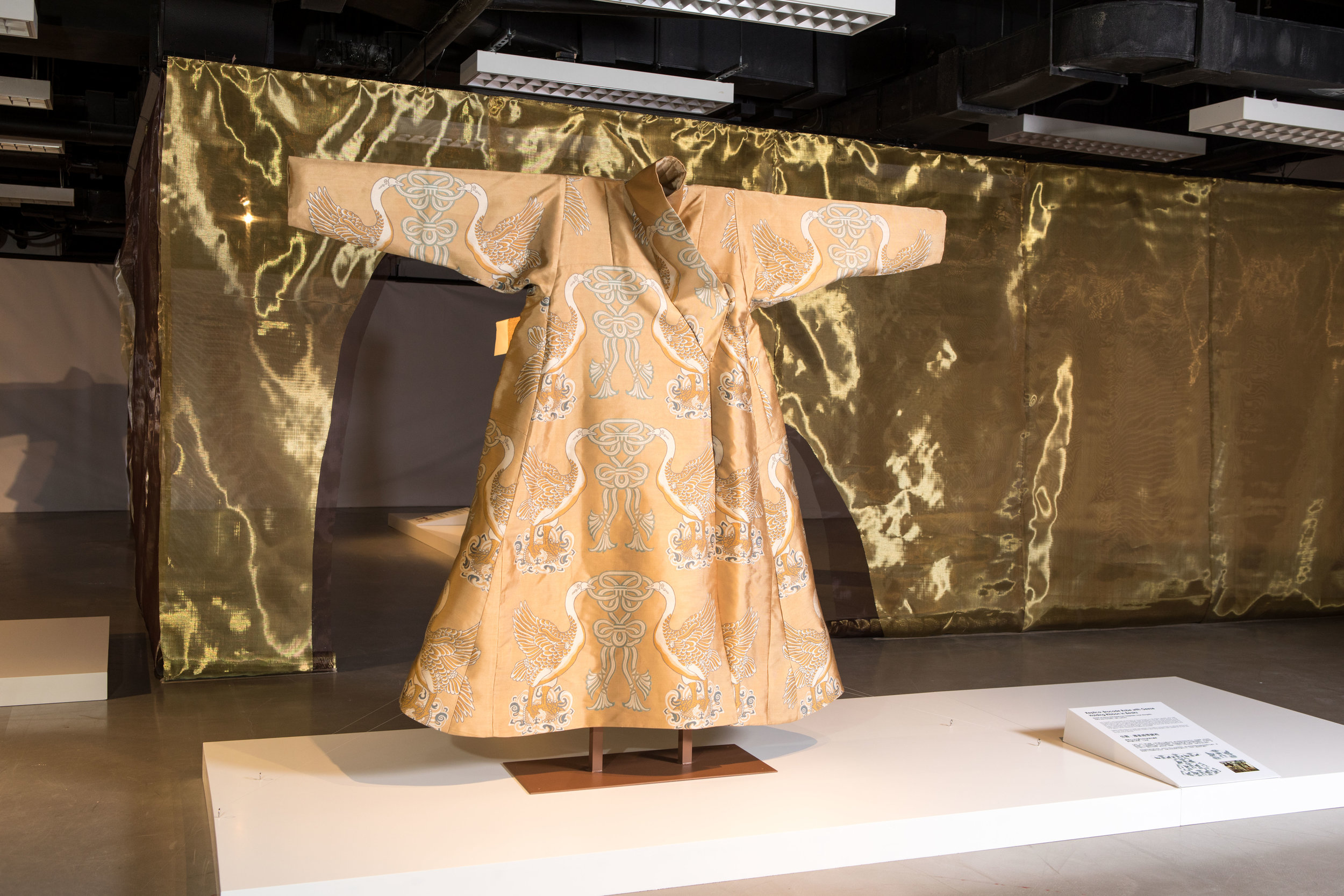 Brocade Robe with Geese Holding Ribbon in Beaks, a replica of an excavated robe from Daiqintala, Inner Mongolia, Early Liao Dynasty, 10th Century