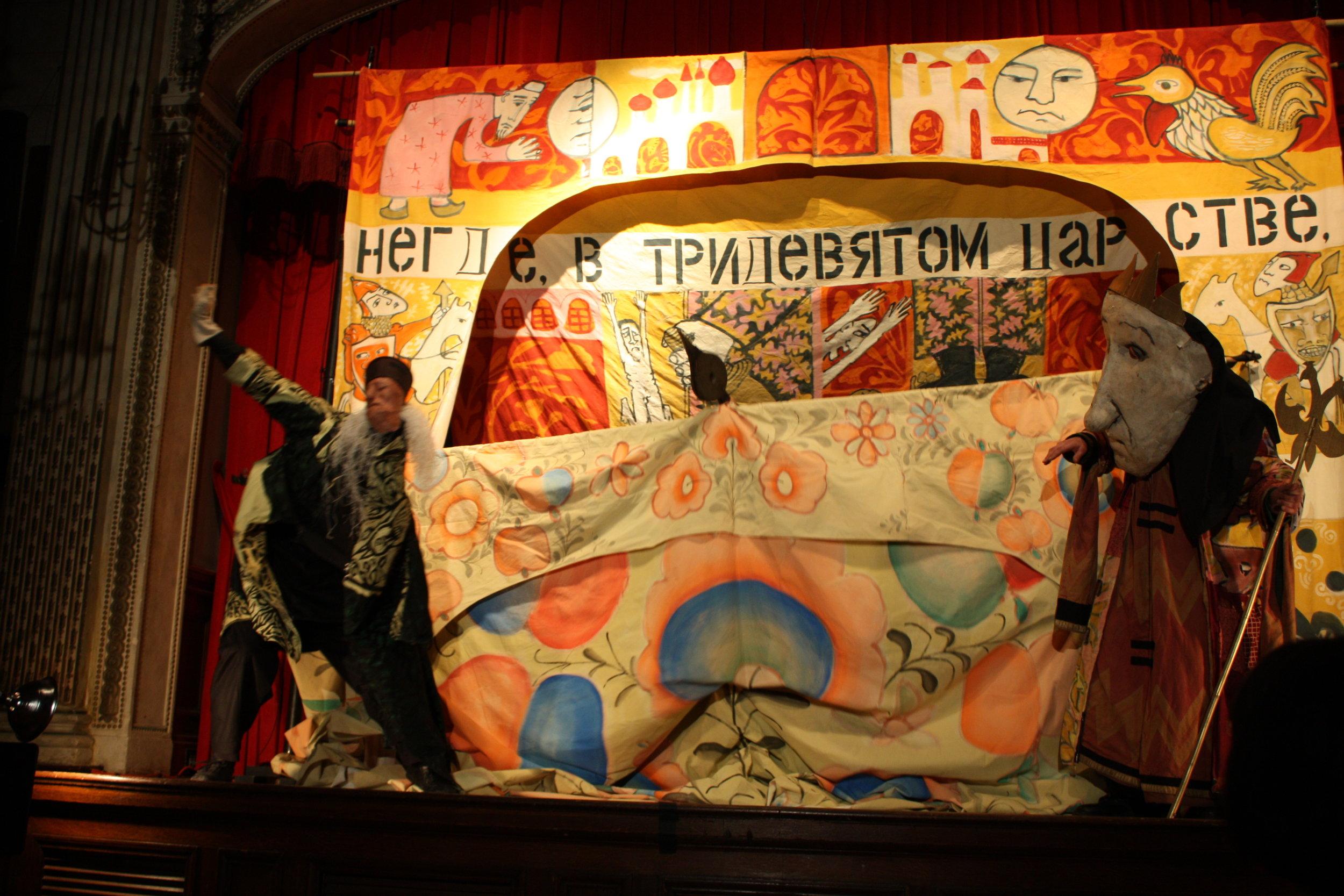 1. Tsar and magician.JPG