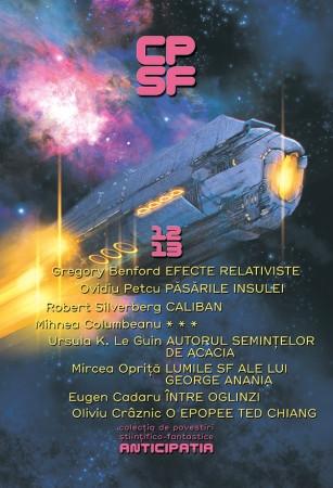 coperta-cpsf-12.jpg