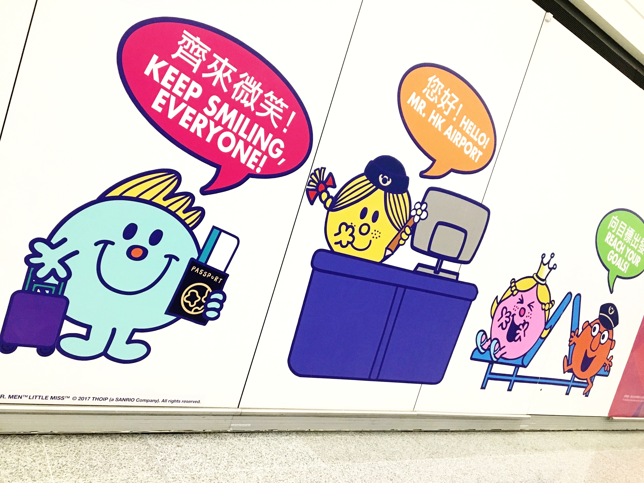 Positive messages in Hong Kong Airport.
