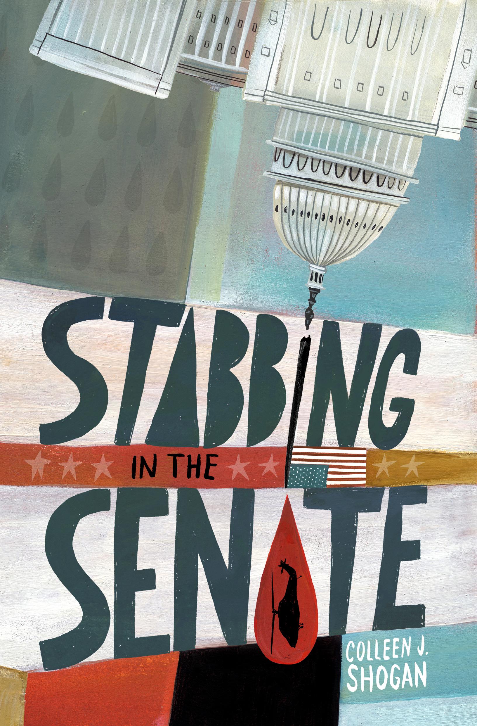 senate_front.jpg